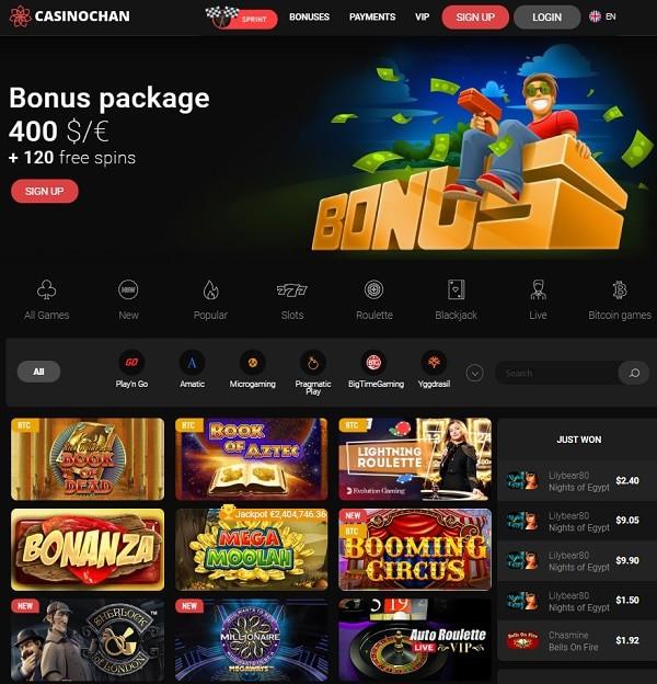 Casino Review, Rating, Verdict